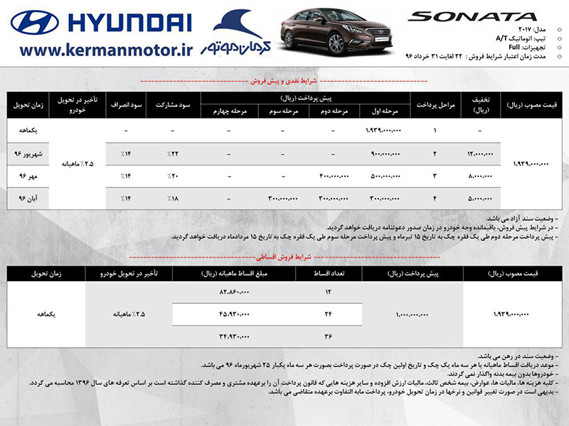 hyundai_carbalad_kh_5