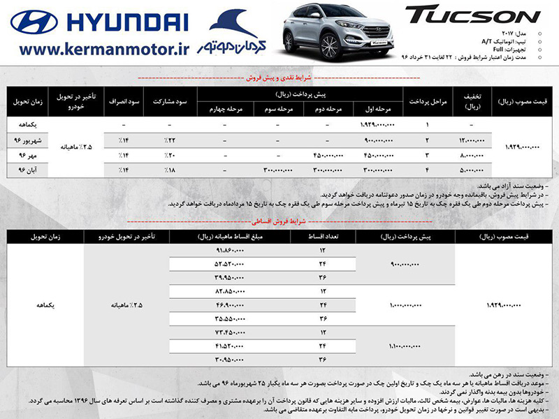 hyundai_carbalad_kh_7