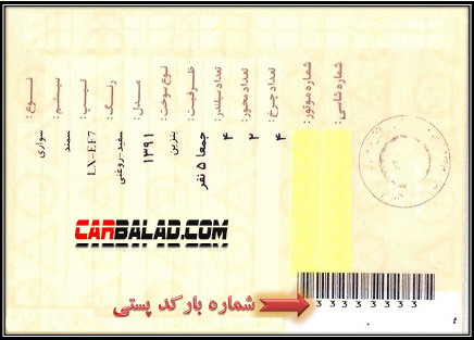 Car_khalafi_Carbalad_01