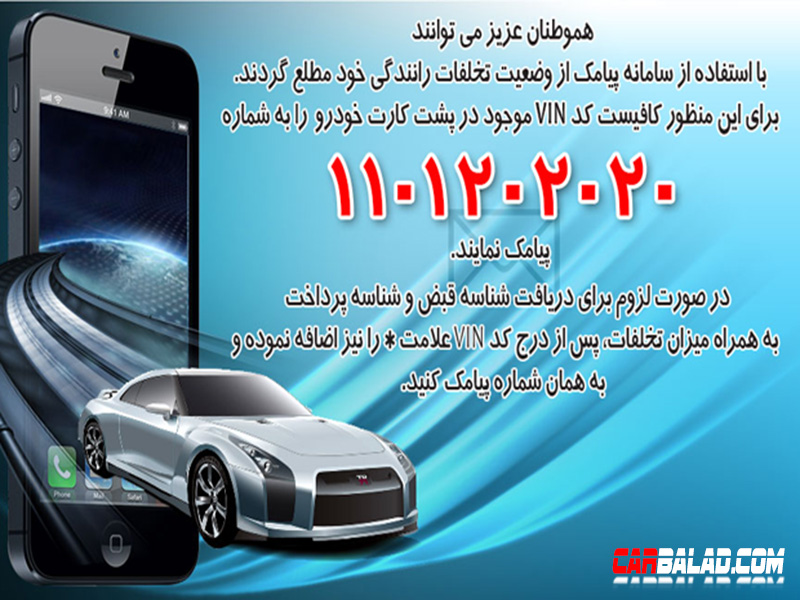 Car_khalafi_Carbalad_03